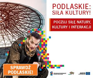 300x250_Kultura